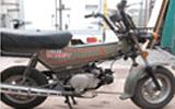 横浜市で無料回収した珍しいバイク・ヤマハ・ボビー