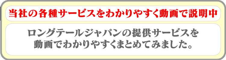 横浜市の部屋の片付けや遺品やゴミ屋敷などの整理、処理についての動画についてのタグ